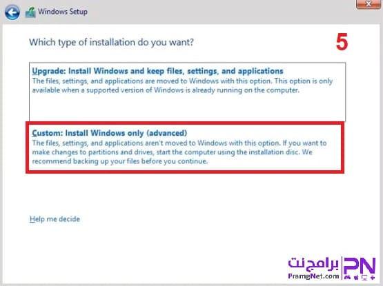 تحميل ويندوز 8.1 من مايكروسوفت