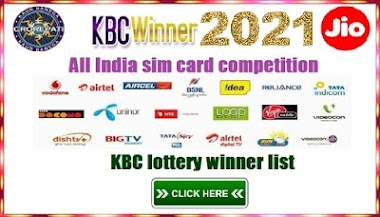 KBC Lottery Winner List 2021 | KBC Winner online | KBC Official