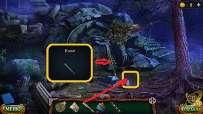 вынимаем копье и веревку отрезаем в игре затерянные земли 6 ошибки прошлого