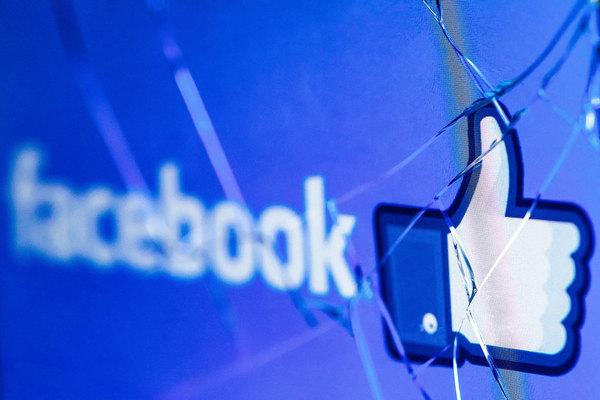 قرصنة حسابات فيسبوك على تويتر و إنستغرام