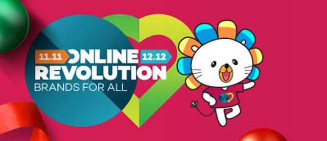 Lazada's Online Revolution Sale - Shop The Universe Start's On November 9