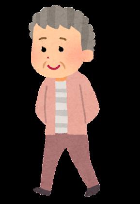 歩くおばあさんのイラスト