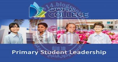 مدرسة-دوحة-كوليدج-قطر