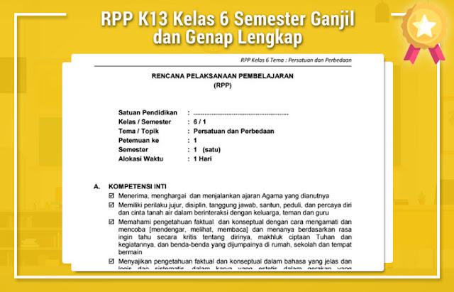 File Pendidikan RPP K13 Kelas 6 Semester Ganjil dan Genap Lengkap