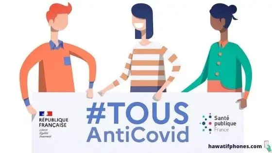 TousAntiCovid (AntiCovid)