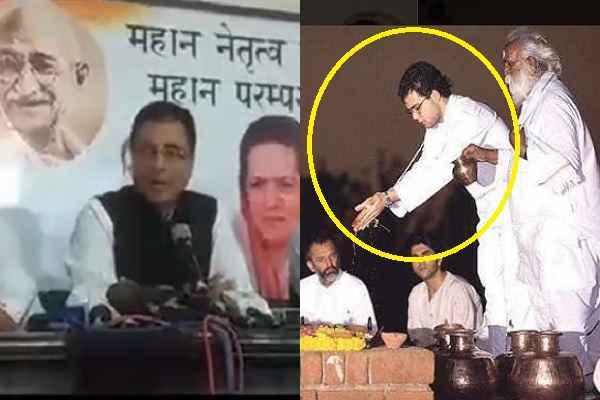 randeep-surjewala-told-rahul-gandhi-is-janeudhari-hindu-image