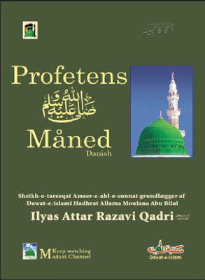 Download: Profetens Maned pdf in Danish by Maulana Ilyas Attar Qadri
