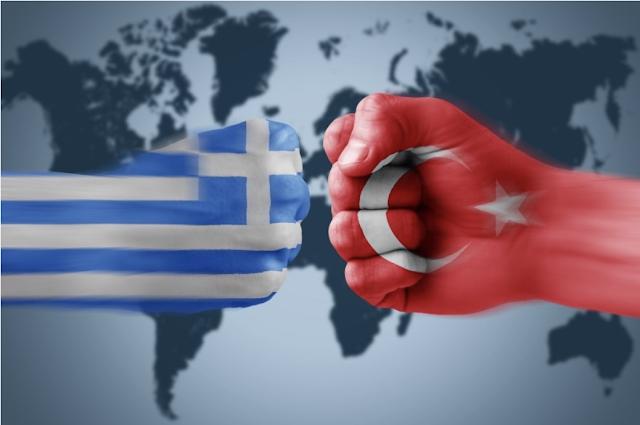 """Οι """"ελληνοτουρκικές διαφορές"""" και η Χάγη"""