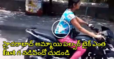Girl Riding Pulsar Bike In Hyderabad