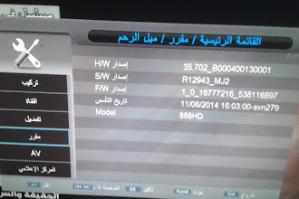 أحدث ملف قنوات نايل سات اسلامي عربى بخط عريض وانجليزي وملف 5 أقمار