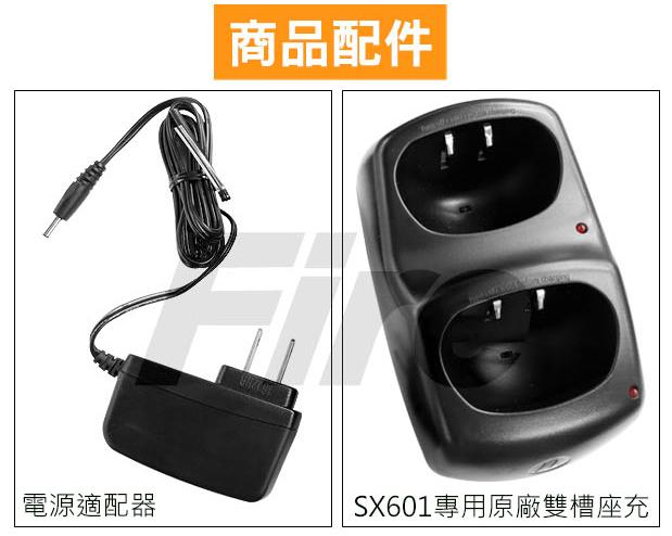 《光華車神無線電》MOTOROLA SX601 專用 對講機無線電 雙槽充電座 座充 座充組