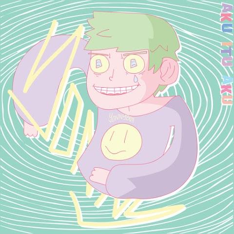 YonnyBoii - Aku Itu Aku MP3