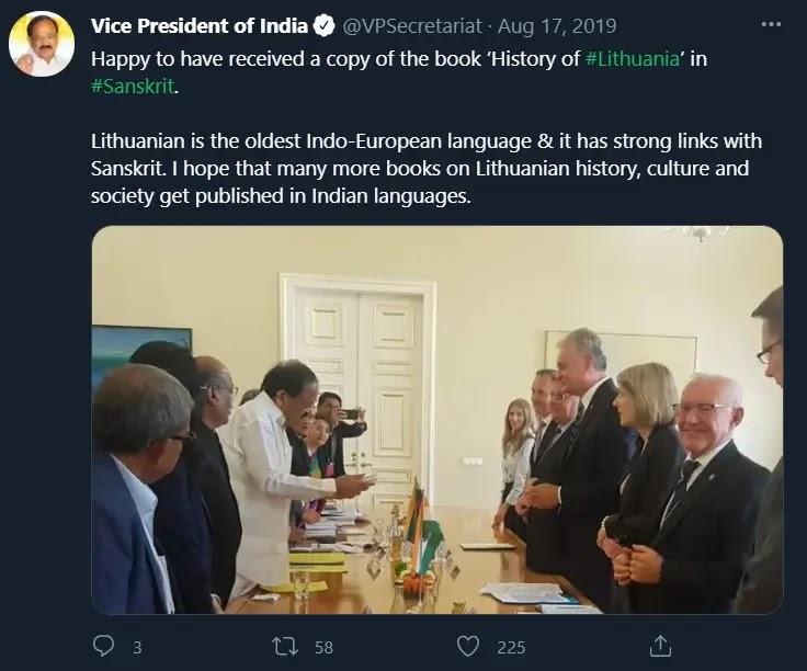 vice president tweet