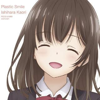 Kaori Ishihara - Plastic Smile | Hige wo Soru. Soshite Joshikousei wo Hirou. Ending Theme Song