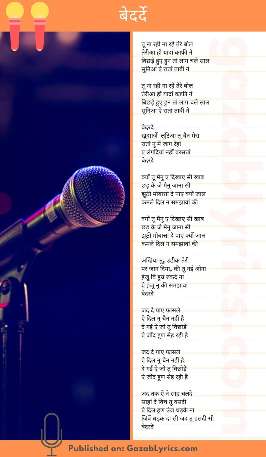 Bedarde song lyrics image