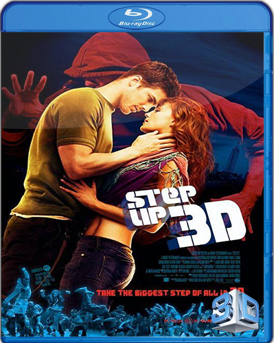 Step Up 3D [2010] [BD50] [3D] [Subtitulado]