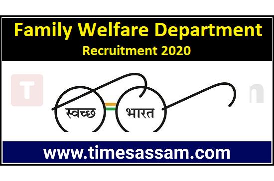 Family Welfare Department job 2020