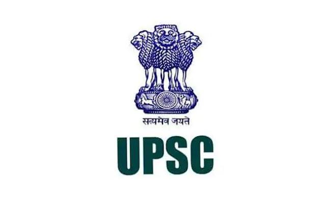 IAS, IRS சிவில் சர்வீஸ் தேர்வு அறிவிப்பு வெளியீடு, UPSC அறிவிப்பு
