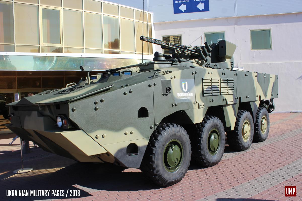 міжнародна виставка Зброя та безпека