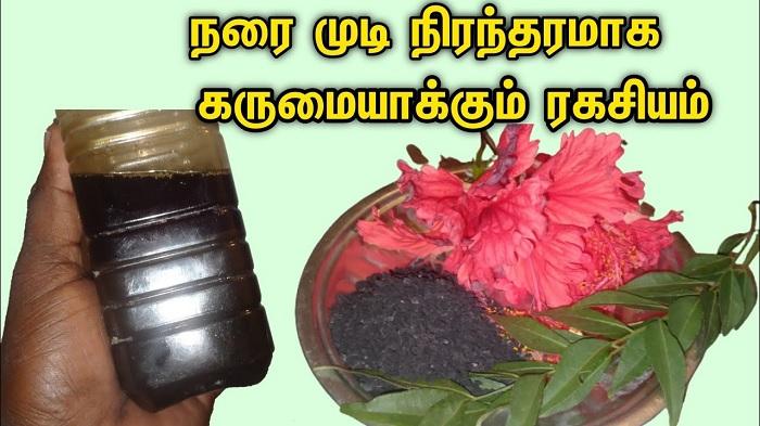 வெறும் 7 நாளில் நரை முடி நிரந்தரமாக கருமையாகும் ரகசியம்!