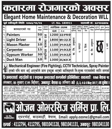 JOBS IN QATAR FOR Nepali,salary Rs 50,868