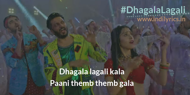 Dhagala Lagali Kala | Dream Girl | Song Lyrics with Meaning | Quotes | Pics | Images