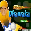 Dhoni Cricket Game