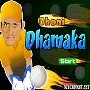 Dhoni Cricket Game