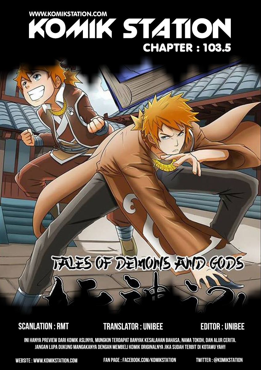 Tales of Demons and Gods Chapter 103.5