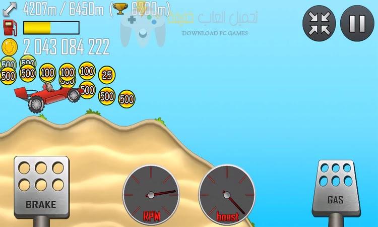 تحميل لعبة Hill Climb Racing مجاناً