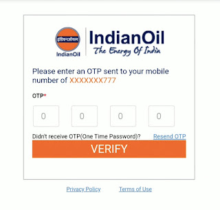 How To Register Indane Gas Online | Online Gas Booking Or Update Mobile Number, Email ID And Bank Account