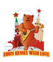 Deutsch mit russischem Akzent