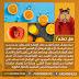 هل تعلم عند تناول حبة برتقال صباحاً