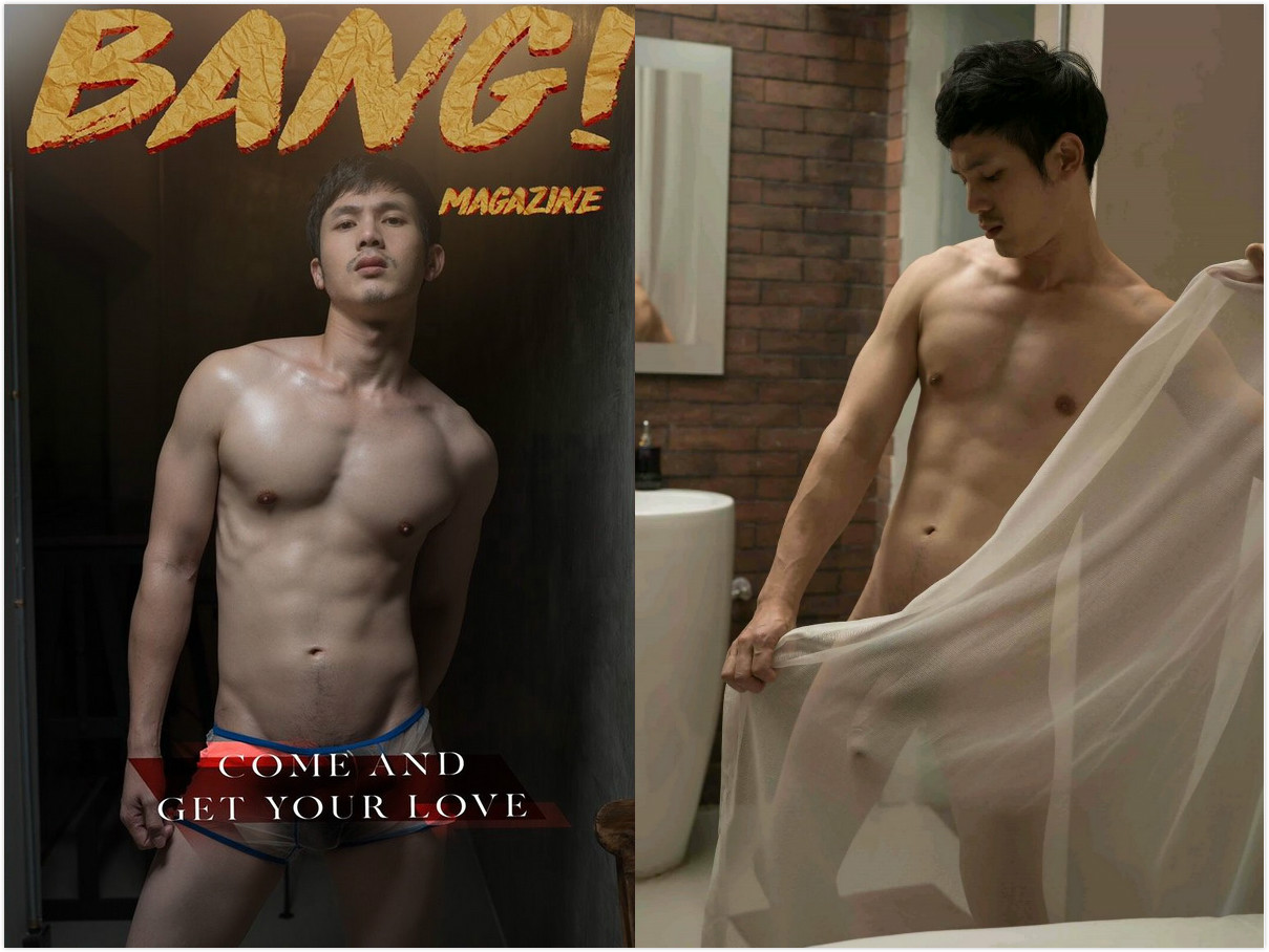 Bang 7 | Come And Get Your Love (Photo + Clip)