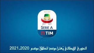 الدوري الايطالي,عصام الشوالي الدوري الايطالي,نتائج مبارات الدوري الايطالي,ترتيب الدوري الإيطالي,يوفنتوس وجنوى الدوري الايطالي 2020,ترتيب الدوري الايطالي قبل إيقاف الدوري,ترتيب هدافي الدوري الإيطالي,ترتيب الدوري الايطالي بعد مباريات الأسبوع 38,ترتيب الدوري الإيطالي بعد المرحلة 38,ترتيب الدوري الإيطالي بعد مباريات الجولة 38,اهداف اليوفي اليوم,الدوري_الايطالي,اليوفي,ايطاليا,#الدوري_الانجليزي,اليوفي ضد جنوى,#دوري_الأبطال,لعبة اليوفي وجنوى,كريستيانو رونالدو,#الدوري_الأسباني,كالياري