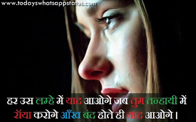 100 Most Emotional Status in Hindi | Deep Emotional Quotes Words