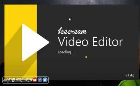 برنامج تعديل الفيديو icecream بدون علامة مائية
