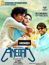 Watch Anek (Anegan) (2016) DVDRip Hindi Dubbed Full Movie Watch Online Free Download