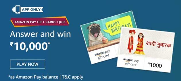 Amazon Pay Gift Cards Quiz Amazon Pay Gift Cards Quiz Answers, Amazon Quiz Answers,