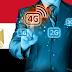 شركتي اتصالات المصرية وفودافون توقعان رخص اتصالات الجيل الرابع