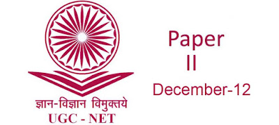 UGC Net Computer Science Paper II Dec 12