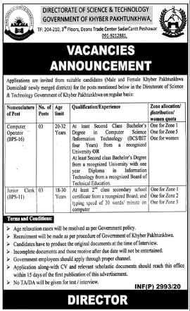 Directorate of Science and Technology KPK Jobs 2020 Latest