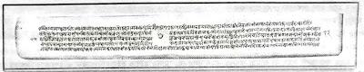 বাংলা ভাষার প্রাচীন ইতিহাস