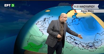 Σάκης Αρναούτογλου: Προσεχώς η ανασύνταξη του χειμώνα!!!