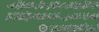 Surat Al Ankabut Ayat 45 dan Terjemahannya