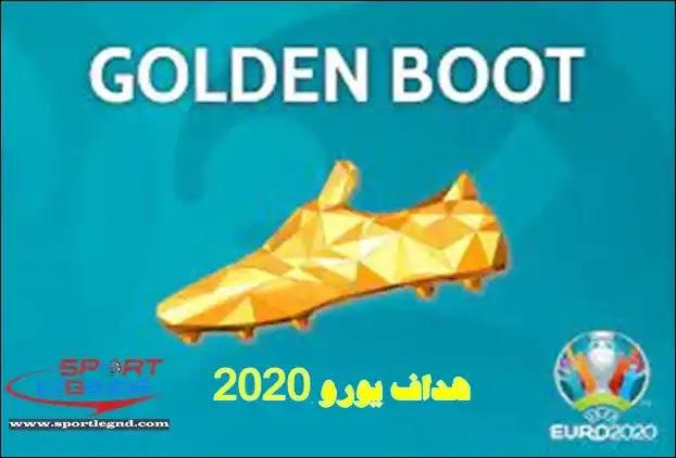 يورو 2020,اهداف يورو 2020,اهداف اليورو 2020,يورو 2020 مباريات,يورو 2020 البلد المنظم,اليورو 2020,موعد مباريات يورو 2020,نهائي اليورو 2020,بطولة اليورو 2020,كأس يورو 2020,يورو 2020 في اي دولة,ملاعب يورو 2020,نهائي يورو 2020,مجموعة يورو 2020,كأس اليورو 2020,يورو 2021,euro 2020,اهداف اليوم,كأس أمم أوروبا 2020,هدافي يورو,اهداف,ملخص اهداف مباراة تركيا وايطاليا يورو 2020,منافسات يورو 2020,يورو 2020 خليجي,ايطاليا يورو 2020,يورو 2020 البلد المضيف,اهداف يورو 2020 موعد بطولة امم اوروبا,أهداف اليورو