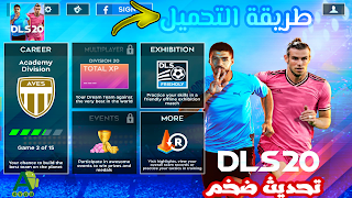 Download dream league soccer 2020 for android