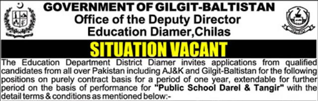 Education Department Diamer Jobs 2021