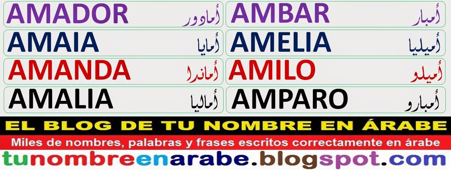 Plantillas de Tatuajes Arabes: Amanda Amalia Amilo Amparo