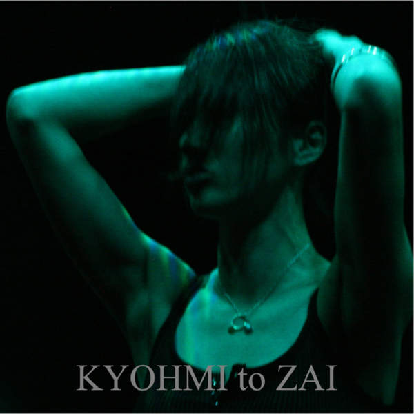 [Album] Kyohmi to Zai – KYOHMI to ZAI (2016.02.07/MP3/RAR)